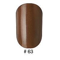 Гель-лак G.La Color, 10ml, цвет №063 (коричнево - кофейный с микроблеском)