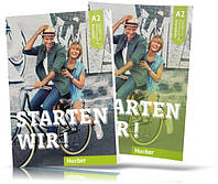 Starten wir A2, Kursbuch + Arbeitsbuch / Учебник + Тетрадь (комплект) немецкого языка