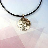 Оберег Перуна (славянская символика) золото