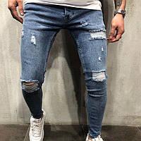 48cd1cfdf48 Модные зауженные джинсы темного синего цвета с порезами (как Bershka)
