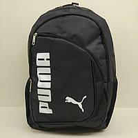 Спортивный рюкзак Puma (Пума), черный цвет ( код: IBR025B )