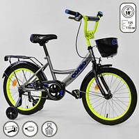 """Велосипед детский CORSO 18"""" двухколесный с корзинкой, звонком, ручным тормозом и доп колесами"""