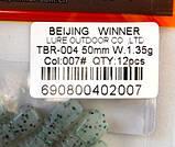 Силиконовая приманка съедобная Вайнер, TBR-004, цвет 007 , 12шт., фото 3