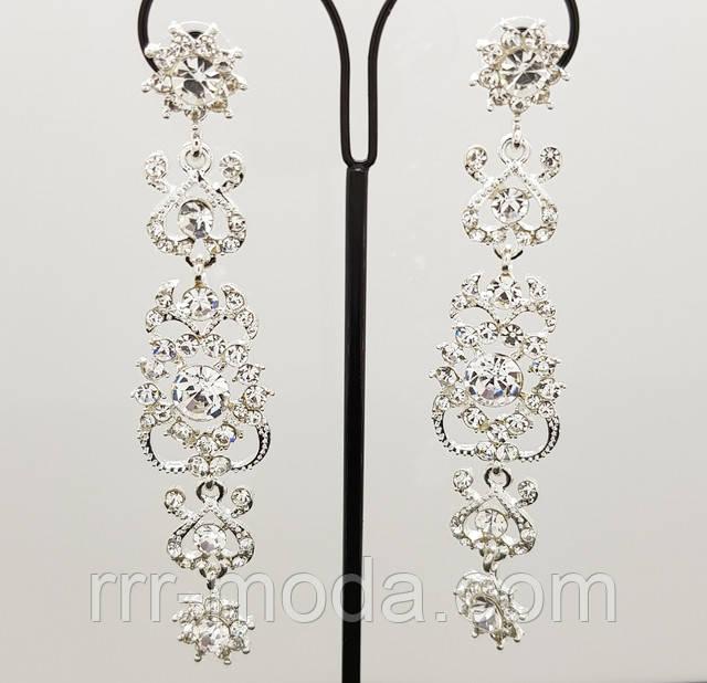 Свадебная бижутерия оптом, длинные свадебные серьги RRR.