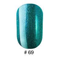 Гель-лак G.La Color, 10ml, цвет №069 (№069 сине-бирюзовый с синими блестками внутри)