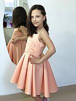 237624b9e7b Нарядное выпускное платье