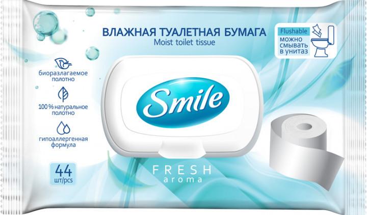 Влажная туалетная бумага для взрослых Smile Fresh с клапаном 44 шт
