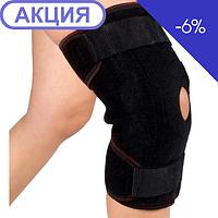 Бандаж на коліно повищенной фіксацією і металевими шинами OSD-ARK5104