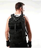 Тактический, походный, военный мужской рюкзак Military. На 25 Л. Черный.