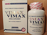 Вимакс таблетки для мужчин Vimax (60 капсул)