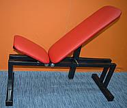 Скамья для жима лежа, лавка универсальная MALCHENKO,  регулируемая 0-85+, 0-30+, красная, фото 4