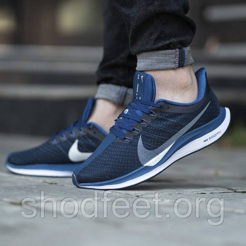 bb451e0c Кроссовки Nike Air Zoom Pegasus 35 Turbo 2.0 Blue — в Категории ...