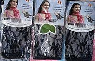 Носки гипюровые