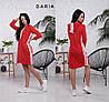 Платье женское, стильное, красное, спортивное с капюшоном, 524-079