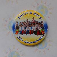 Значок с общей фотографией Выпускников