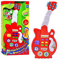 Гитара детская музыкальная  986351 R/011