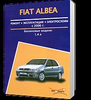 FIAT ALBEA с 2005 бензин  - Книга / Руководство по ремонту
