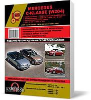 Mercedes C-klasse с 2007 года (W204)  - Книга / Руководство по ремонту