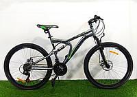 Горный велосипед Azimut Blaster 26 дюймов