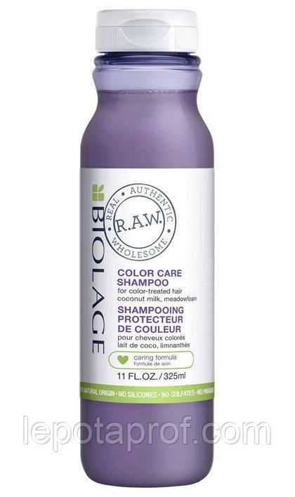 Шампунь для окрашенных волос, Matrix BIOALGE R.A.W. Color Care Shampoo  325 ml
