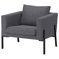 IKEA KOARP Кресло, серо-серый, черный  (192.217.37), фото 1