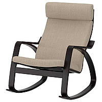 IKEA POANG Кресло-качалка, черно-коричневый, Hillared бежевый  (291.979.25), фото 1