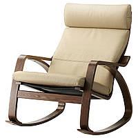 IKEA POANG Кресло-качалка, коричневый, голос надежный с белым  (499.008.67), фото 1