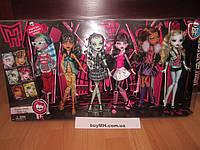 Набор базовых кукол Monster High Dolls Original Ghouls Collection