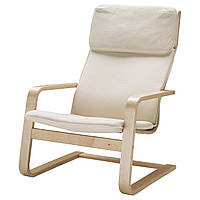IKEA PELLO Кресло, натуральный Холмби  (500.784.64), фото 1
