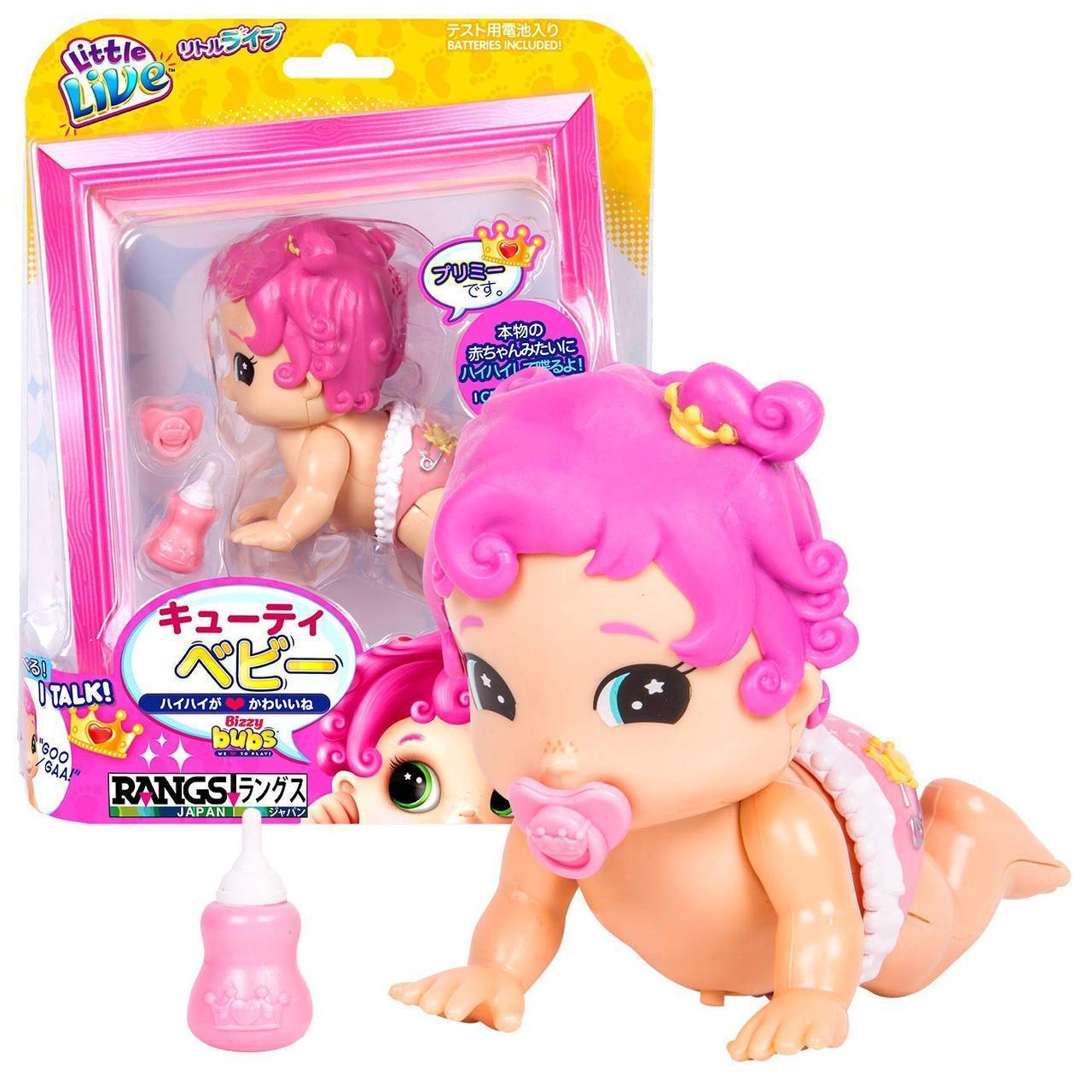 Интерактивная кукла Примми Little Live Bizzy Bubs Single Pack Primmy