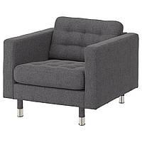 IKEA LANDSKRONA Кресло, темно-серый/металлический  (992.691.60)