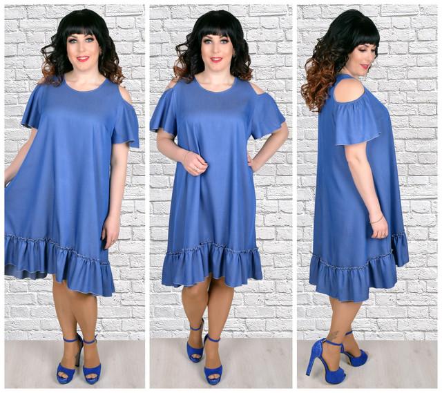 bfdb4d4e3f3468f Ожидается новое поступление красивых летних платьев большого размера от  интернет-магазина