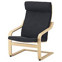 IKEA POANG Кресло, березовый шпон, Hillared антрацит  (191.977.75), фото 1