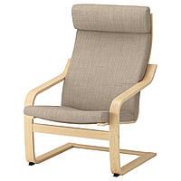 IKEA POANG Кресло, березовый шпон, Hillared бежевый  (491.977.50), фото 1