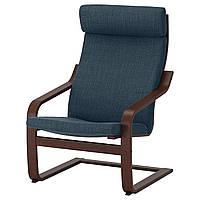 IKEA POANG Кресло, коричневый, Hillared темно-синий  (391.978.16), фото 1