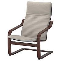IKEA POANG Кресло, коричневый, Книса светло-бежевый  (292.407.97), фото 1