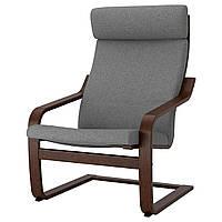 IKEA POANG Кресло, коричневый, лизированы серый  (092.416.51), фото 1