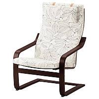 IKEA POANG Кресло, коричневый, Висланде черный/белый  (791.812.29), фото 1