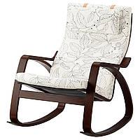 IKEA POANG Кресло-качалка, коричневый, Висланде черный/белый  (391.812.69), фото 1