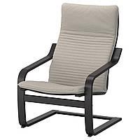 IKEA POANG Кресло, черно-коричневый, Книса светло-бежевый  (392.407.92), фото 1