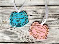 Медали для выпускников в детский сад, гимназию, школу 6,5х5,5 см с покраской 2020