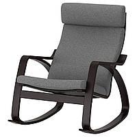 IKEA POANG Кресло-качалка, черно-коричневый, лизированы серый  (292.444.32), фото 1