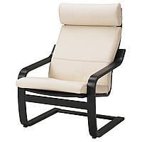 IKEA POANG Кресло, черно-коричневый, голос надежный с белым  (598.305.86), фото 1