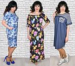 """Скоро в продаже красивые платья большого размера от интернет-магазина """"Мода Года"""""""