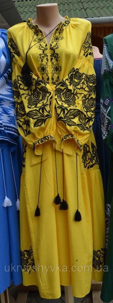 """Вишите плаття """"Чарівниця"""""""