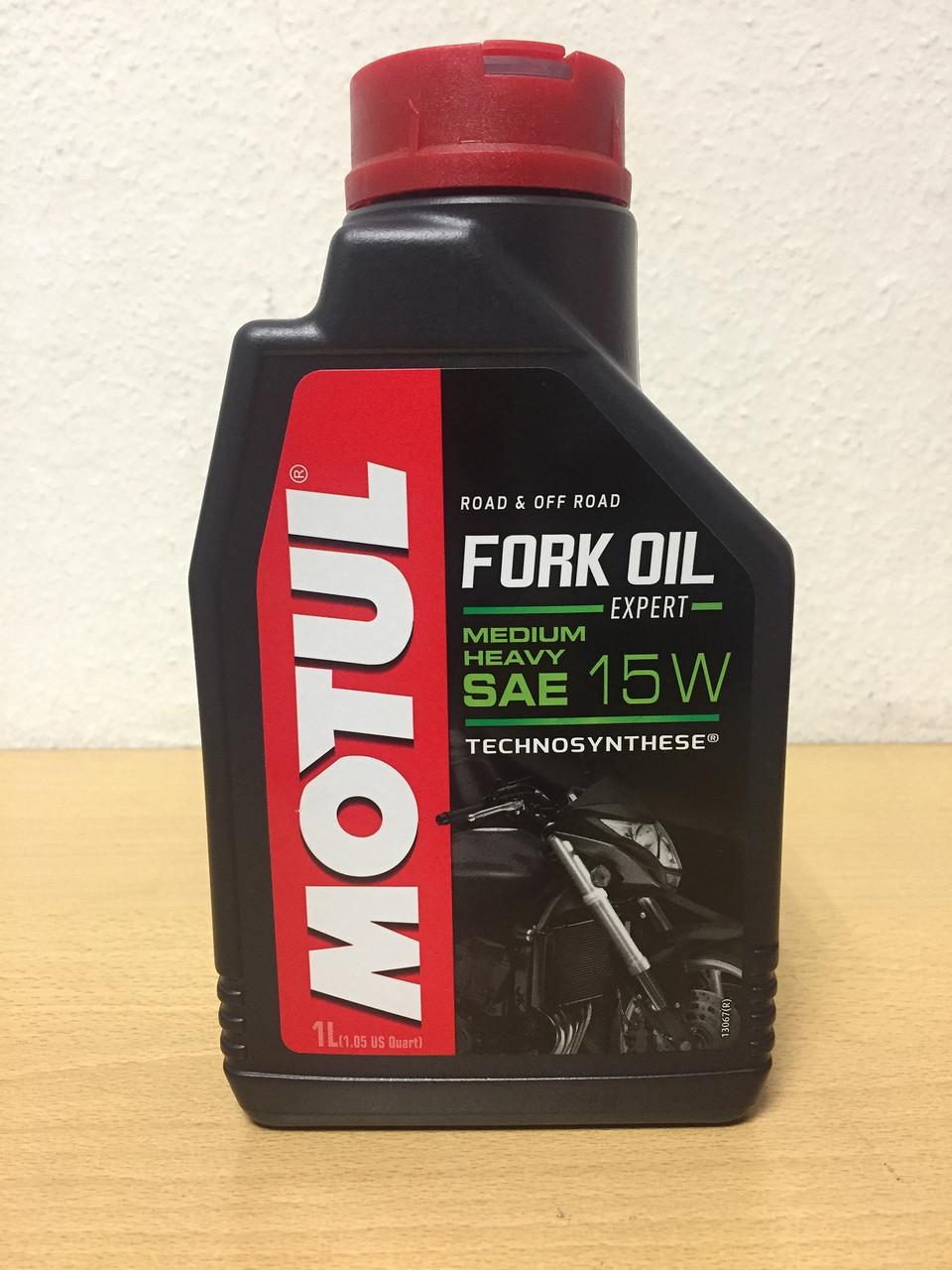 Вилочное масло MOTUL FORK OIL EXPERT MEDIUM/HEAVY 15W 1л (822101)