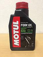 Вилочное масло MOTUL FORK OIL EXPERT MEDIUM/HEAVY 15W 1л (822101), фото 1
