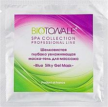 Biotonale  Увлажняющая 3D-маска гидро плюс - 3D Masque SoftCell Hydra+