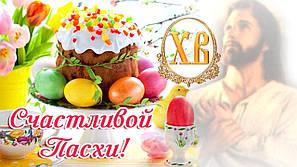 График работы в праздничные дни интернет-магазина 6km.com.ua! 26 апреля -06 мая ВЫХОДНЫЕ ДНИ!!!!