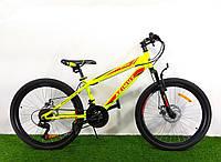 Горный велосипед Azimut Extreme 26 дюймов желтый